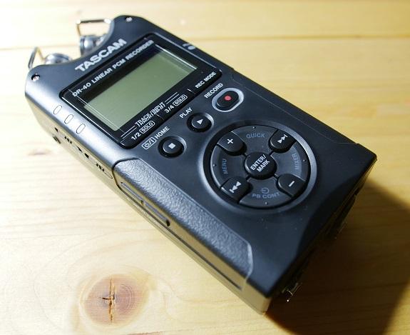professioneller Audiorekorder mit XLR-Eingängen und eingebauten Richtmikrofonen